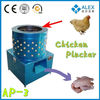 CE Approved full automatic chicken cleaning machine for sale AP-3