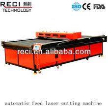 Fashionable ! RC-A1625 China cloth cutting machine