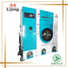 8kg automatic perchloroethylene dry cleaning machine