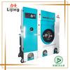 8kg automatic perchloroethylene dry cleaning machine