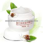 Snail extract regenerative repair cream