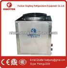 High Temperature Heat pump(70~80 Deg.,Copeland or Sanyo compressor)