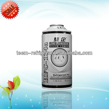 commercial refrigerator shelves mini refrigerator Gas R134a of 99.99% Purity in Can ,refrigerator for champagne