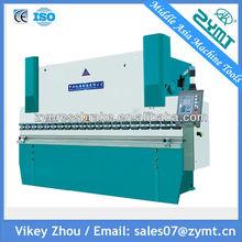 WC67K-125T/4000 Synchronous torque Aluminum CNC bending machine