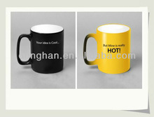 ceramic china manufacturer heat sensitive heat changing photo mug