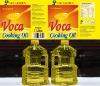 RBD Palm Olein (cooking oil) CP10, CP8, CP6