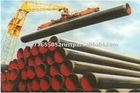 A195 carbon seamless steel pipe/tube