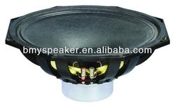15'' Neodymium speaker line array speaker system
