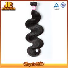 JP Hair Wholesale Virgin Brazilian Hair Weft