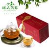 60g whole plant golden quality black tartary buckwheat tea----slimming tea