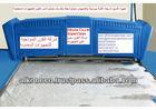 AUTOMATIC PROFESSIONAL CARPET UPHOLSTERY WASHING MACHINE