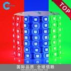 CE or RoSH DC12V SMD5050 RGB Waterproof Flexible addressable rgb led strip