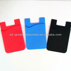 Silicone Smart phone wallet for iphone,HTC,Blackberry