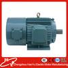 YVP Series speed regulating conveyor belt motor