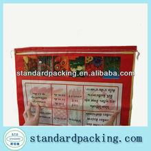 50kg bopp laminated bag for rice packaging
