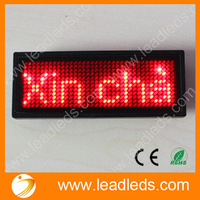 The Best Advertising Promotion Protable USB Rechargeable Running Message Led Badge Sign