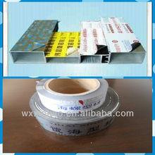 no residu easy peel off pe Aluminum Extrusive profile protective film