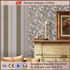 newest design art house wallpaper leaf pattern natural wallpapers