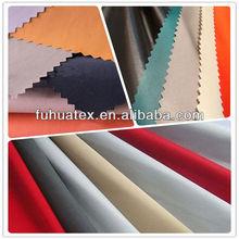 320D Nylon Taslon fabric/Taslan Fabric