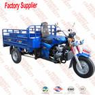 china 175cc 200CC zongshen water motor 3 tire car