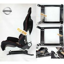 Racing Car Seat Stand/Car Foot Tool/Seat Brackets