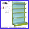 Factory mannufacture metal shelf supermarket produce stand HSX-1767 standing supermarket shelves