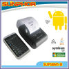 parking ticket printer SUP58M1-B