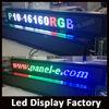 LANPAI Panels hot product P10 full color indoor led display screen