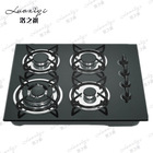 Most Popular Hotpoint Gas Hobs