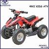 49cc ATV 2 stroke Quad bike