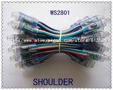 50pcs string 12mm WS2801 digital led pixel module IP66 DC5V input 0.3W full 24 bit color