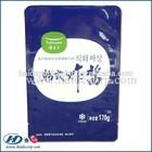 food grade clear printed moisture proof spice bags/condiment bags/seasonings bags