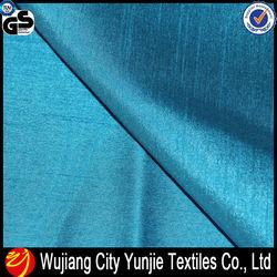 30D silk shantung fabric/polyester curtain fabric/curtain fabric wholesale