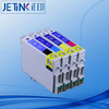 China manufacturer, Compatible Ink cartridge refill machine for epson T0441 BK T0442 C T0443 M T0444 Y