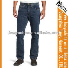 Jeans manufacturer in lahore pakistan men denim the max jeans (HYM222)
