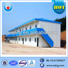 prefabricated houses/prefabricated buildings house prices