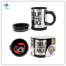Automatic coffee mixing cup/mug bluw stainless steel self stirring electic coffee mug