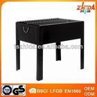 BQ033--Rectangular Garden Patio Bbq Open Top Charcoal Table Bbq Grill Stand