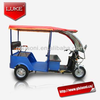 auto rickshaw / bajaj auto rickshaw /tuk tuk