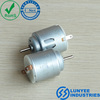 /product-gs/made-in-china-permanent-magnet-new-type-water-pump-mini-dc-motor-1332763931.html