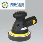 car polisher CORDLESS POWER POLISHER for polishing paint surface