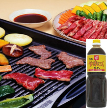 Japanese yakiniku sauce for the grilled beef 1180 g