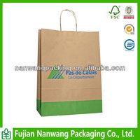 Cheap Brown Kraft Paper Bag