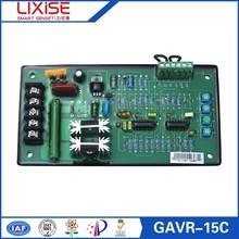 generatore avr GAVR-15C electric governor for diesel engine avr
