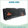 2013 latest Waterproof Multimedia PC Keyboard