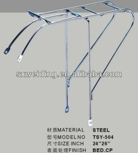 hot selling bicycle carrier TSY-504