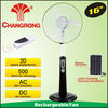 """16"""" standing rechargeable fan with light battery for indoor use AC DC"""