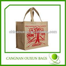 Wholesale recycled jute bag, jute shopping bag,jute tote bag