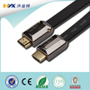 high quality hdmi cable with CE FCC ATC approval support paypal