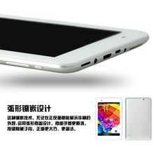Full function dual core tablet pc 3G internet with 2g calling